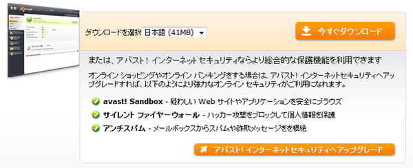 Windows インストーラー 4.5 について