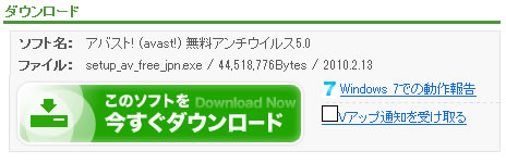 Windows 7 のディスク イメージ (ISO ファイル) の …