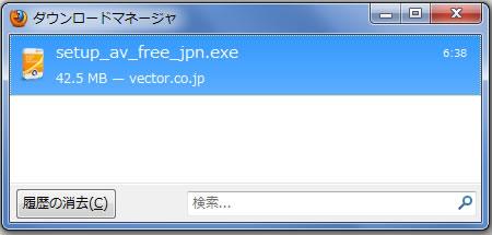 Windows7 OSのインストーラーISOイメージをダウ …